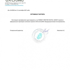 UXCrowd