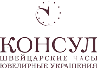 ул. Ленина, 54 тел. 212-29-91 http://www.consul.ru/