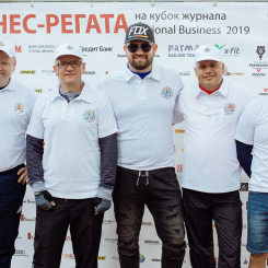 V Бизнес-регата на кубок National Business #regataperm #регатапермь (93)