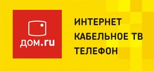 Дом ru: на пути к Quadro Play   National Business