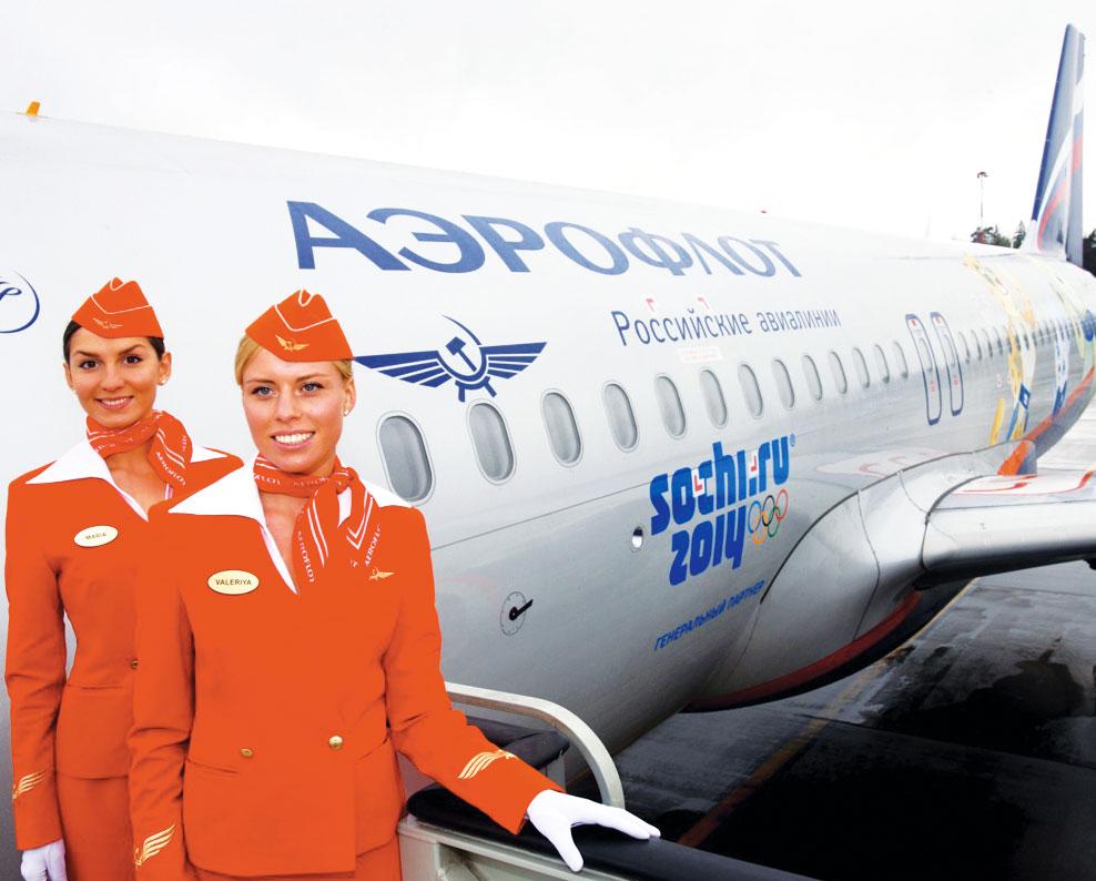 Сайт компании аэрофлот в екатеринбурге трастовый сайт ручной прогон тиц увеличение